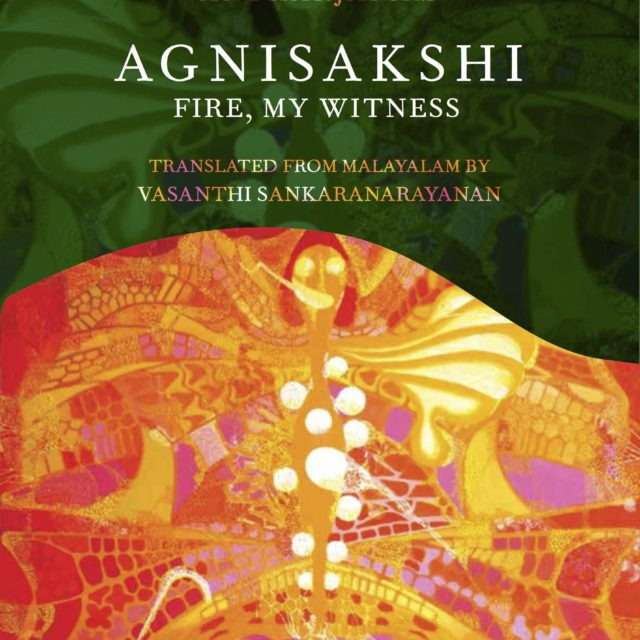 Agnisakshi–Fire, My Witness