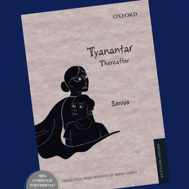 Tyanantar–Thereafter
