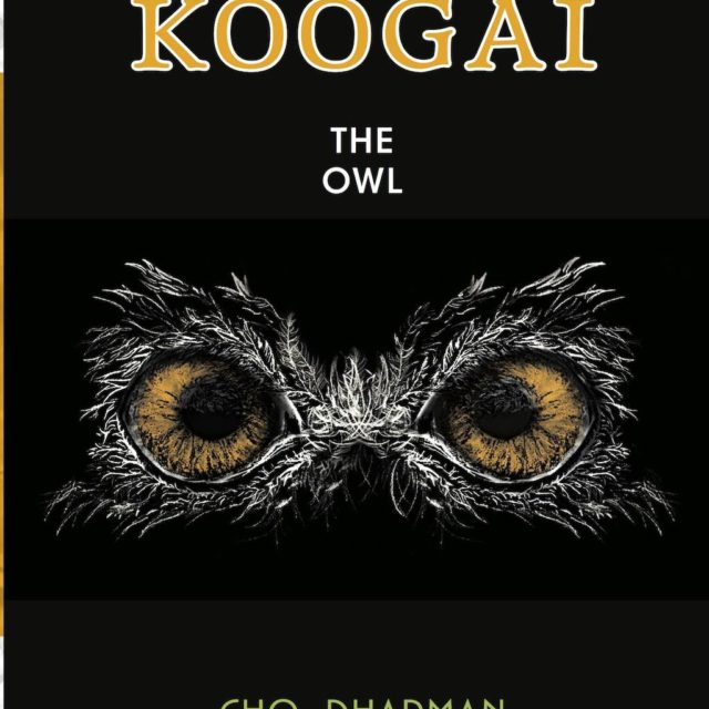 KOOGAI–The Owl