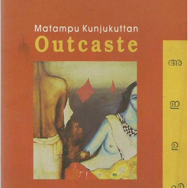 Outcaste–Bhrushtu